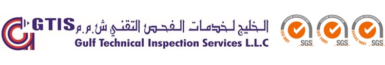Gulf Technical Inspection Services LLC